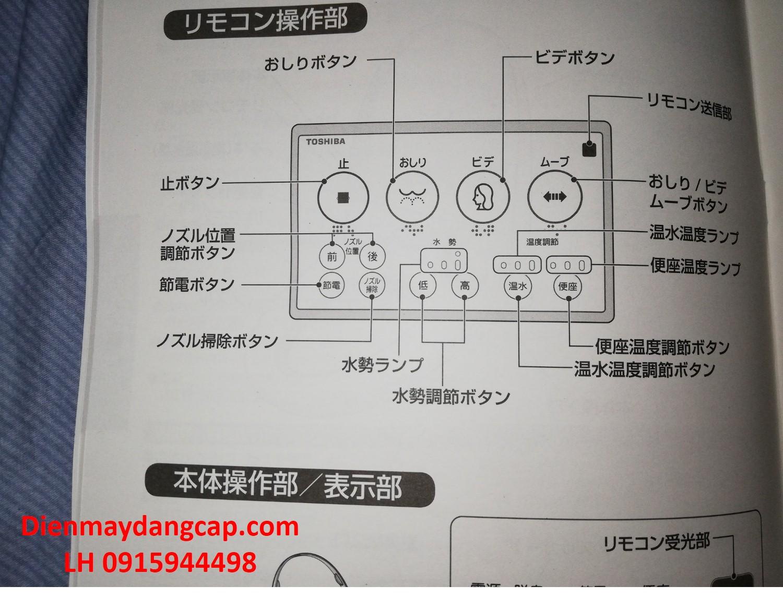 Hướng dẫn sử dụng bồn cầu thông minh Toshiba
