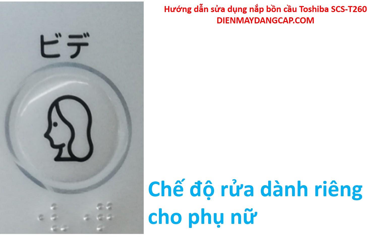 hương dẫn sử dụng bồn cầu Toshiba2
