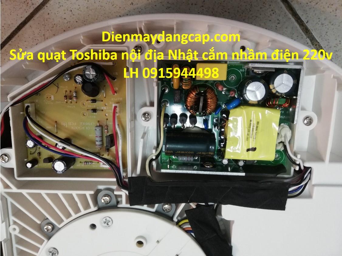 Sửa quạt Toshiba nội địa nhật1